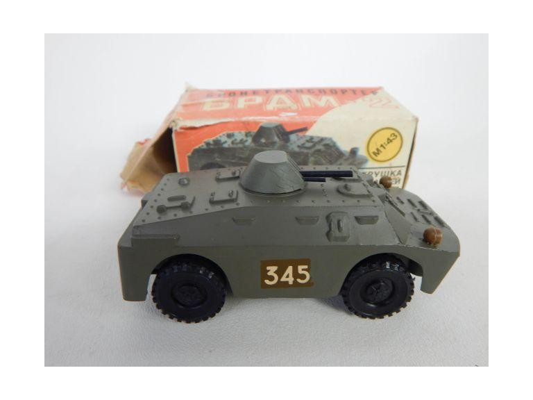 Russian Made Toy Tank
